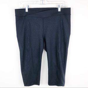 Ivy Park- elastic waist knee length leggings XL